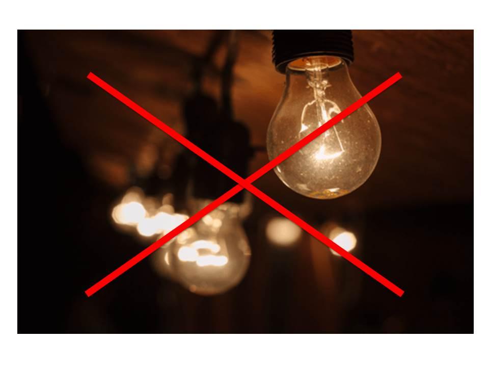 Incentivi per sistemi di illuminazione efficienti previsti for Sistemi di illuminazione