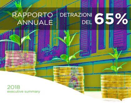 Rapporto annuale detrazioni fiscali riqualificazione energetica 2018